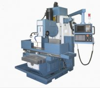 CNC milling machine PC-7150