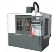 CNC milling machine PC-7132