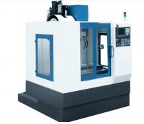 CNC milling machine PC-7132A