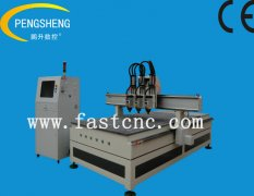 <b>multi-head ATC CNC Router</b>