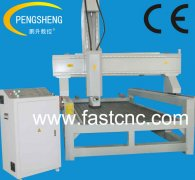 Foam plastic mould cnc router/high z axis working